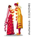 indian bride and groom in... | Shutterstock .eps vector #1112425481