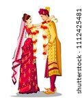indian bride and groom in... | Shutterstock .eps vector #1112425481