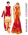 indian bride and groom in... | Shutterstock .eps vector #1112425487