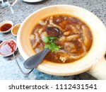 fish maw soup  chinese styled... | Shutterstock . vector #1112431541