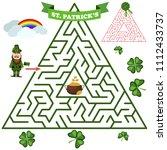 triangular labyrinth or maze...   Shutterstock .eps vector #1112433737