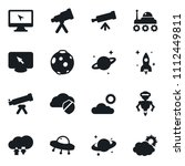 set of simple vector isolated... | Shutterstock .eps vector #1112449811