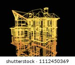 3d abstract architecture | Shutterstock . vector #1112450369