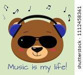 the bear is a brown musician ... | Shutterstock .eps vector #1112458361