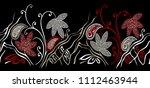 horizontal flower border   Shutterstock . vector #1112463944