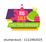 big sale only this weekend of... | Shutterstock .eps vector #1112482025
