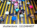 motion blurred pedestrians...   Shutterstock . vector #1112484857