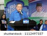 chairman of the democratic... | Shutterstock . vector #1112497337