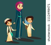 muslim mother with two children | Shutterstock .eps vector #1112498471