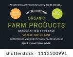 original handmade alphabet.... | Shutterstock .eps vector #1112500991