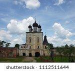 The Gate Church Of The Boris...