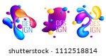 set of holographic fluids...   Shutterstock .eps vector #1112518814