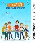 elective chemistry cartoon... | Shutterstock .eps vector #1112518841