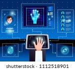 identification computer... | Shutterstock .eps vector #1112518901