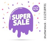 super sale  tag design template ... | Shutterstock .eps vector #1112518931