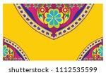 truck art fish   Shutterstock .eps vector #1112535599