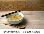Hot And Delicious Noodle Soup...