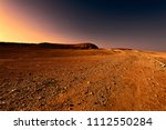 Rocky Hills Of The Negev Deser...