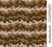 wall tiles design and pattern   Shutterstock . vector #1112551607