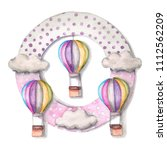 baby rattle with clouds and... | Shutterstock . vector #1112562209