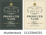 set of two vector wine labels... | Shutterstock .eps vector #1112564231
