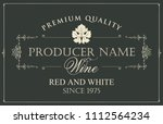 vector wine label with vine... | Shutterstock .eps vector #1112564234