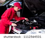 engineering asain woman... | Shutterstock . vector #1112564531