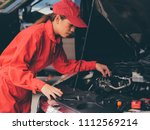 engineering asain woman... | Shutterstock . vector #1112569214