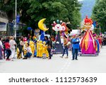 gabrovo  bulgaria may 19  2018. ... | Shutterstock . vector #1112573639