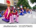 gabrovo  bulgaria may 19  2018. ... | Shutterstock . vector #1112573651