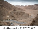 view over the bafgh desert near ... | Shutterstock . vector #1112575577