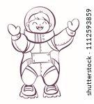 comic cartoon cosmonaut  vector ... | Shutterstock .eps vector #1112593859