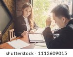 group of confident business... | Shutterstock . vector #1112609015