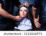 beautiful young blond...   Shutterstock . vector #1112616971