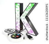green and purple video game... | Shutterstock . vector #1112620091