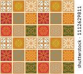 seamless arabic pattern   based ... | Shutterstock .eps vector #1112629811