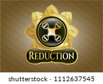 shiny emblem with air drone... | Shutterstock .eps vector #1112637545
