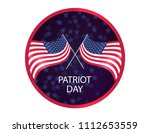 we will never forget. 9 11... | Shutterstock .eps vector #1112653559