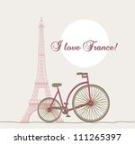 i lover france text with tower... | Shutterstock .eps vector #111265397