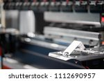 operator working cut and...   Shutterstock . vector #1112690957