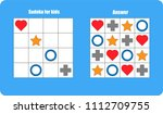 sudoku game with pictures ... | Shutterstock .eps vector #1112709755