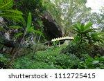 the diva guhawa caves temple at ... | Shutterstock . vector #1112725415