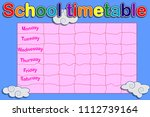 school timetable  a weekly... | Shutterstock .eps vector #1112739164