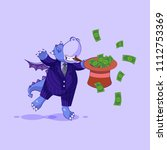 vector isolated emoji character ... | Shutterstock .eps vector #1112753369