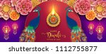 happy diwali festival card with ... | Shutterstock .eps vector #1112755877