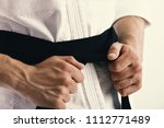 karate fighter with fit strong... | Shutterstock . vector #1112771489