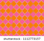 arabic mosque vector seamless... | Shutterstock .eps vector #1112773157