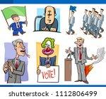 set of humorous cartoon concept ...   Shutterstock .eps vector #1112806499