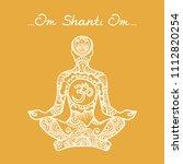 orange background with... | Shutterstock .eps vector #1112820254