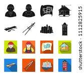 drawing accessories  metropolis ... | Shutterstock .eps vector #1112825915